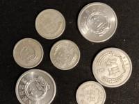 Lot de monnaies pièces Chine aluminium